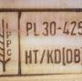 Opakowania drewniane